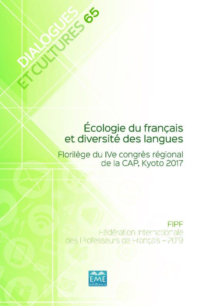 Écologie du français et diversité des langues